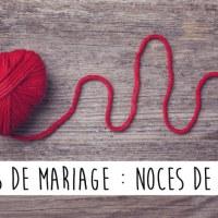7 ans de mariage, des noces de laine zéro déchet