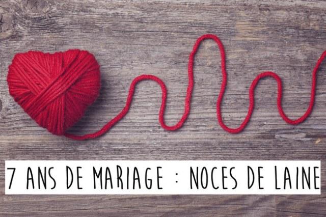 7 Ans De Mariage Des Noces De Laine Zéro Déchet La